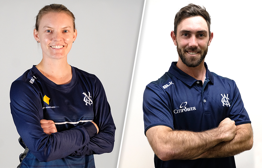 CitiPower and Commonwealth Bank backing the Vics