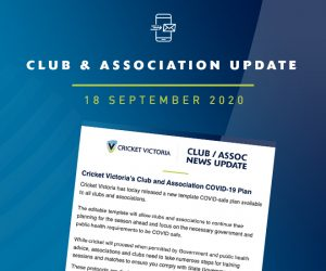 Club & Association News Update – 18 September 2020